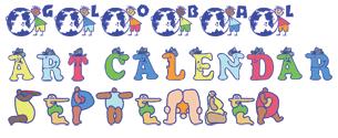 Global Art Calendar : September