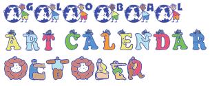 Global Art Calendar : October